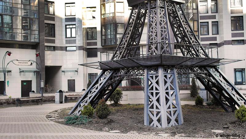 Парижский дворик спб