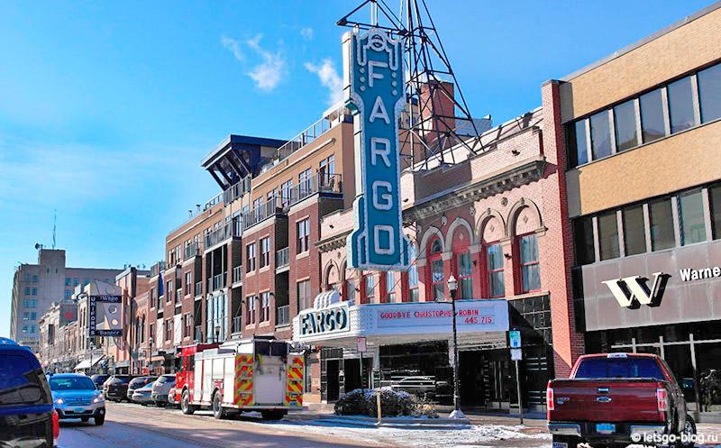 Кинотеатр Fargo