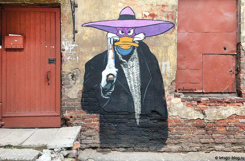 Граффити Черный плащ
