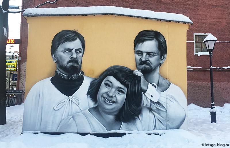Граффити И тебя вылечат!