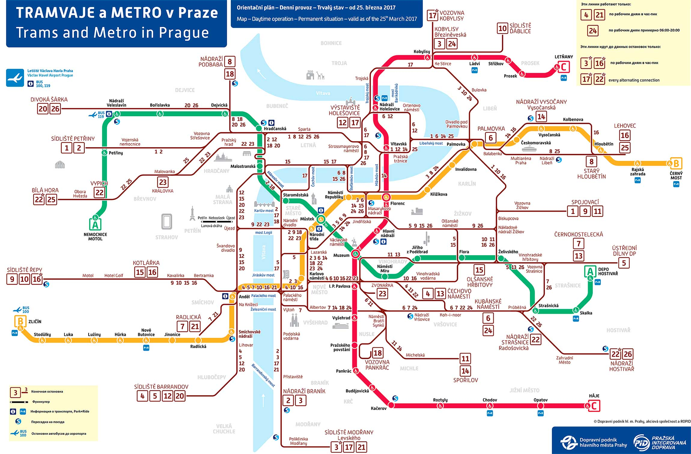 Схема трамвайных маршрутов в Праге
