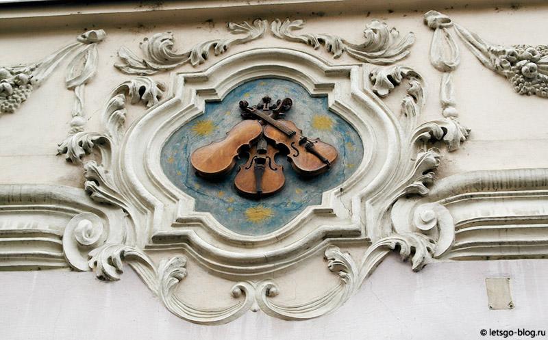 Дом У трех скрипок