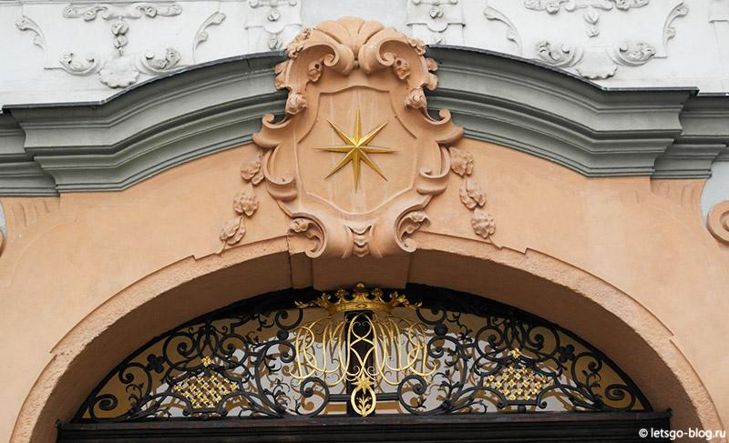 Дом У золотой звезды
