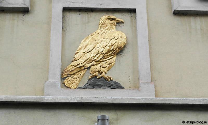 Дом У золотого орла