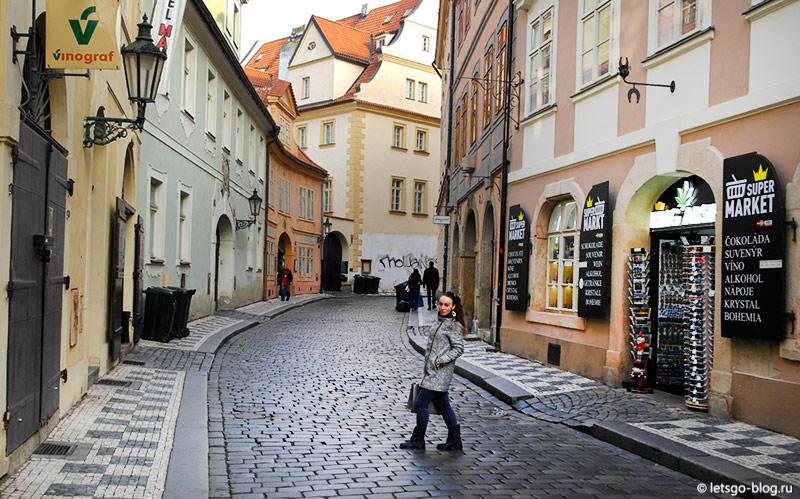 Улица Мишенска Прага