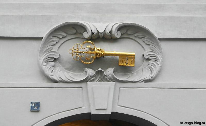 Дом у Золотого ключа Прага