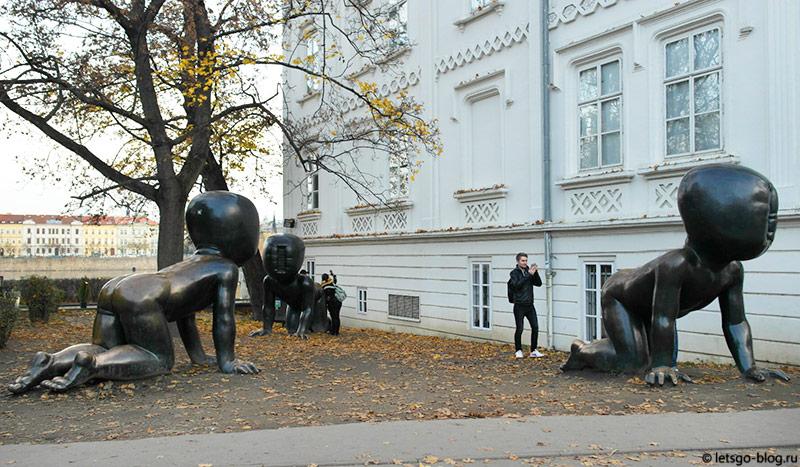 Скульптура Младенцы Прага