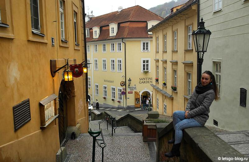 Улица Нерудова Прага