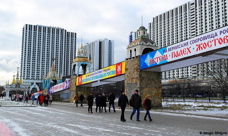 Кремль в Измайлово. Вернисаж