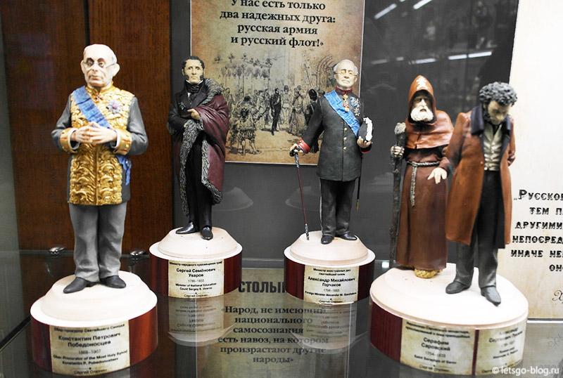 Музей всемирная история в пластилине