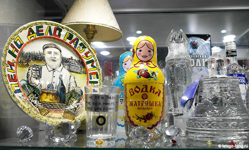 Музей истории русской водки